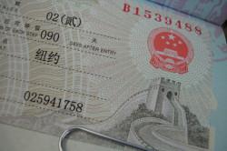 Informatie over visum China