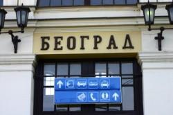 Reizen en vakantie in Servië