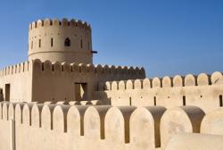 Reizen en vakantie in Oman