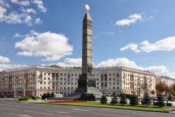 Reizen en vakantie in Wit-Rusland