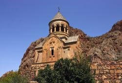 Reizen en vakantie in Armenië
