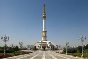 Reizen en vakantie in Turkmenistan