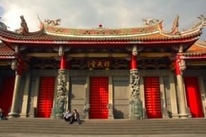 Reizen en vakantie in Taiwan