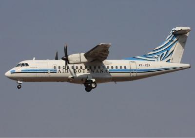 Reizen met het vliegtuig naar Botswana