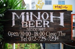 Minoh Beer in Osaka, Japan