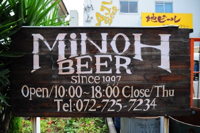 Minoh Beer in Osaka, Japan