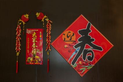 Overnachten in Taiwan