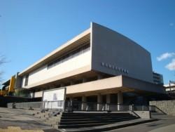 National Museum of Modern Art in Tokyo