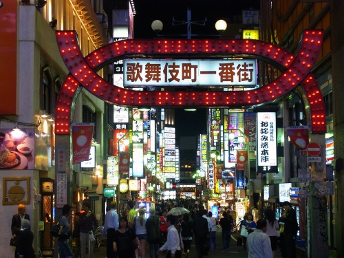 Vakantie in Tokyo, Japan