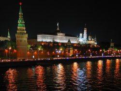 Moskou vakantie