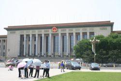 Nationaal Museum van China in Peking